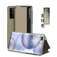 华为mate30手机壳NOVA7皮套视窗智能休眠P40pro 翻盖保护套荣耀30