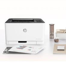 惠普(HP) M150nw 彩色激光打印机 无线办公家用 wifi网络打印机