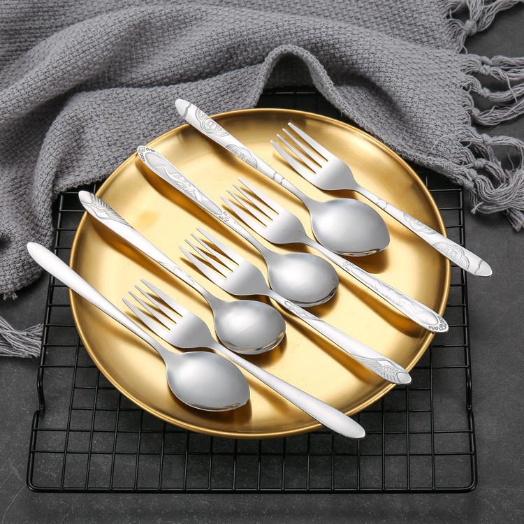 创意不锈钢长柄花纹勺子叉子酒店西式甜点咖啡勺餐具套装促销礼品