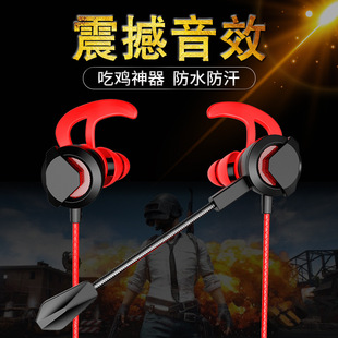Mobile gaming headset, mobile computer general e-sports gaming headset, in-ear headset with wheat and wired chicken eating in stock