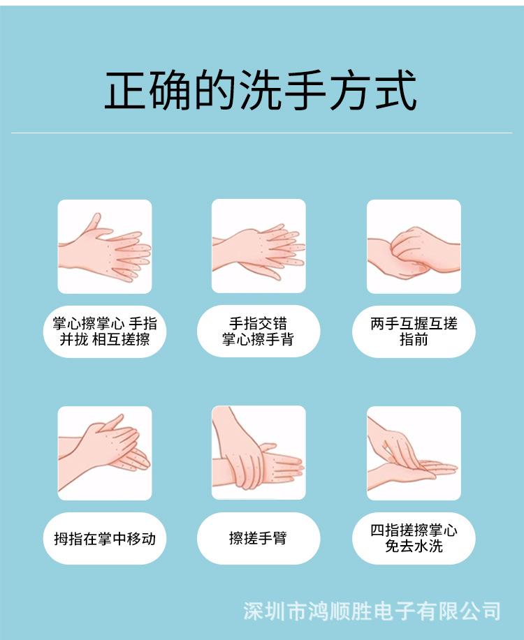 洗手机-详情_10.jpg