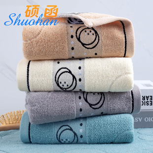 Shuohan cotton towel absorbent soft and thickened face towel adult household gift towel wholesale