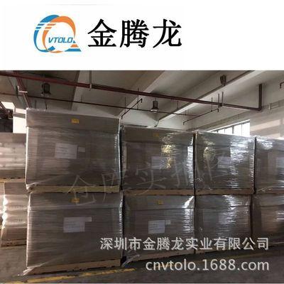 供应日本帝斯巴隆AQX-61 聚酰胺钠铵盐 水性体系高效触变剂防沉剂