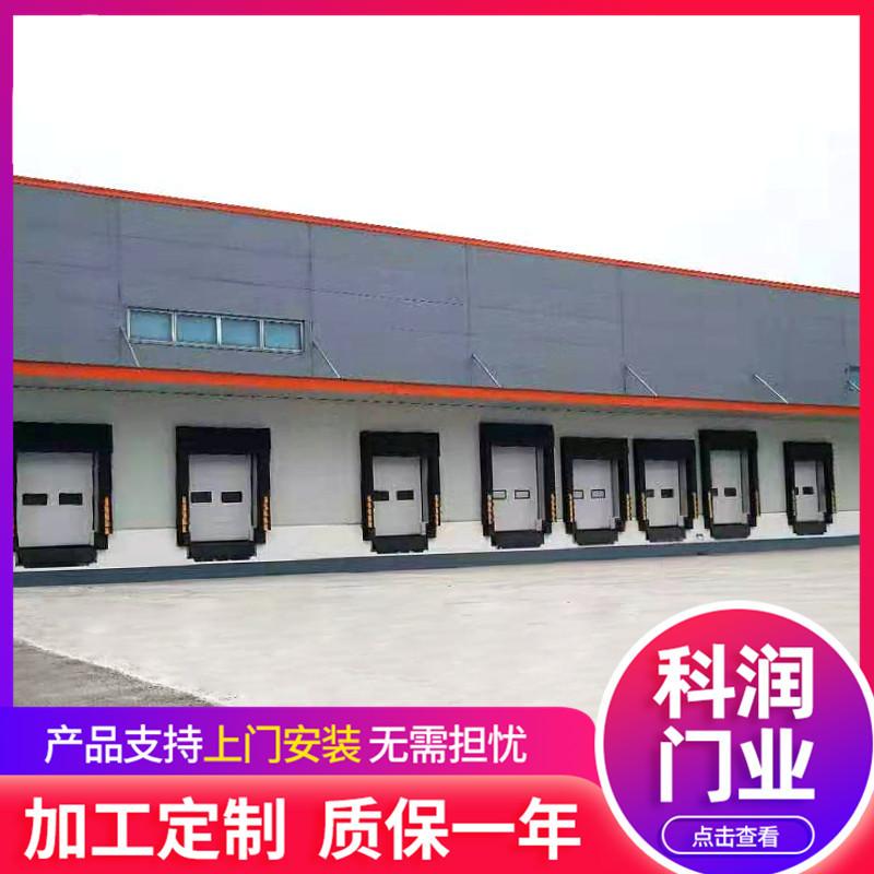 供应工业滑升门 智能垂直升降门 车间堆积感应提升门 厂房车库门