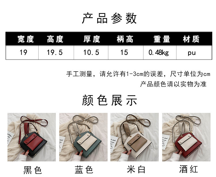 New Korean fashion wide shoulder strap handbag wholesale yiwu nihaojewelry contrast color bucket bag shoulder messenger bag NHPB213249