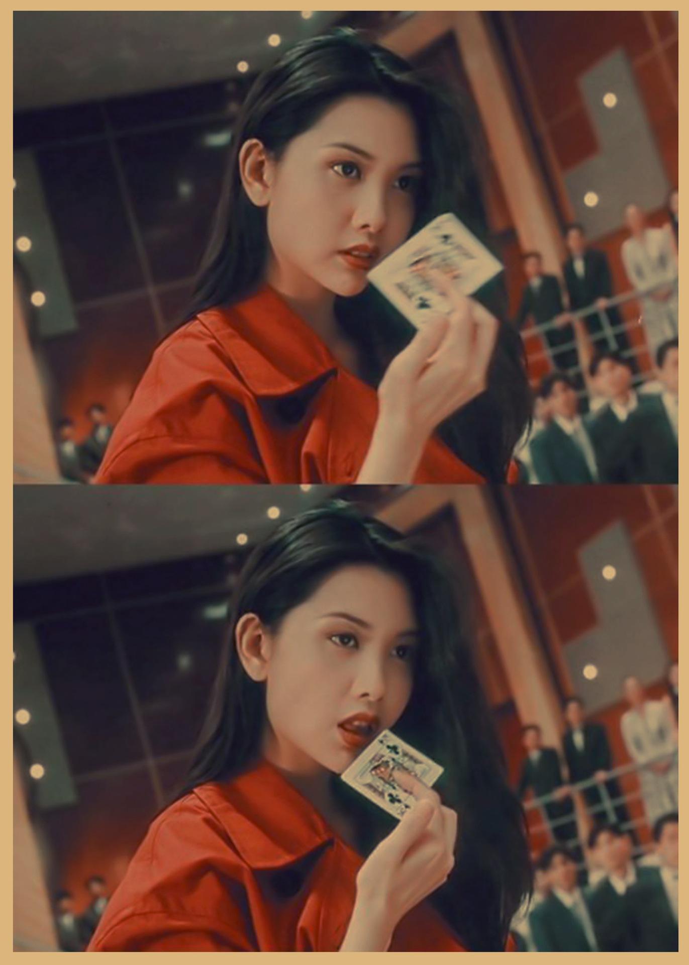 邱淑贞扑克牌红衣海报香港明星复古牛皮纸装饰墙画壁画