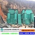 一体化净水器 全自动 自来水厂净水器 河水一体化净水器生产厂家