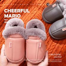 幸福玛丽儿童棉拖鞋包跟冬季宝宝棉鞋女童男童小孩防水皮质保暖鞋