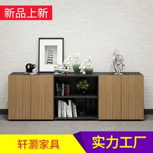 办公家具简约现代文件柜矮柜储物柜落地柜子组合地柜定制隔断柜
