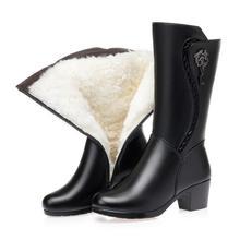 棉靴子长筒靴女2020冬靴保暖粗跟中跟中筒靴中年女士妈妈高筒长靴