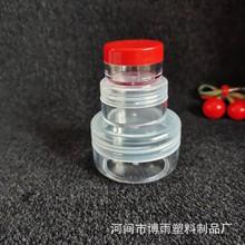 厂家现货 塑料盒20g克膏盒 20ml试用装小瓶子 分装带内盖空盒子