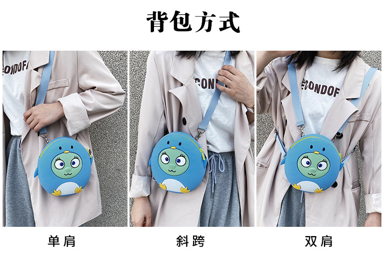 Silicone bag  cartoon shoulder bag   new fashion cute small backpack wholesale NHGA214922