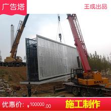 专业制作高速路单立柱,广告塔,风能塔KTV灯箱铝合金灯箱展示柜