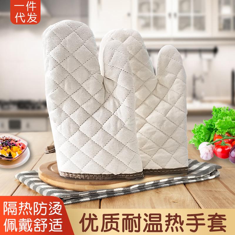 雅焙 烘焙手套隔热手套 烤箱微波炉手套防烫 耐高温手套 烤箱手套