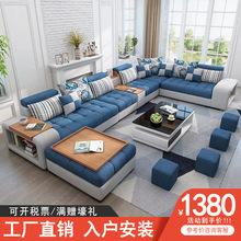布藝沙發簡約現代客廳家具組合套裝經濟大戶型乳膠簡易可拆洗沙發