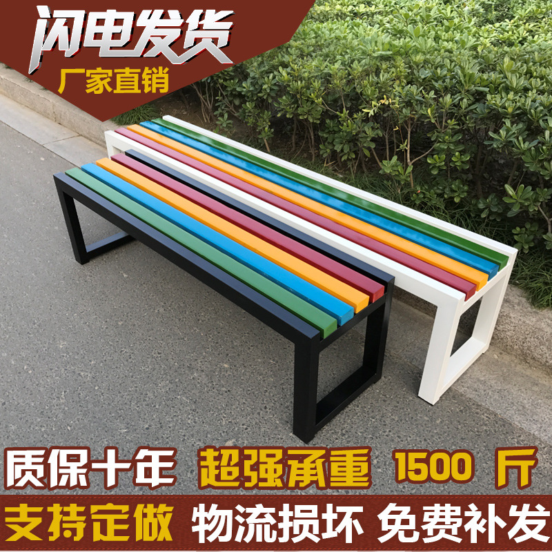 公园椅户外长椅铁艺塑木休闲室外庭院原木健身条椅长凳长条凳实木