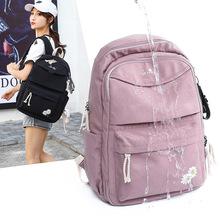 创意女高中韩版中学生ins书包 大学生时尚休闲背包尼龙防水双肩包