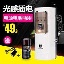 插電式噴香機衛生間定時加香機廁所自動噴霧器清新空氣除臭芳香劑