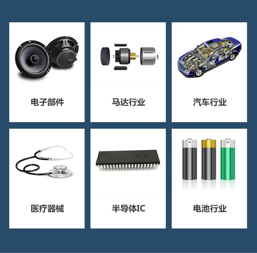 产品详情图_04