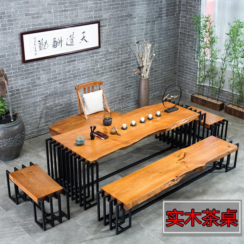新中式实木茶桌椅组合家用小茶台功夫大板禅意茶几现代简约泡茶桌
