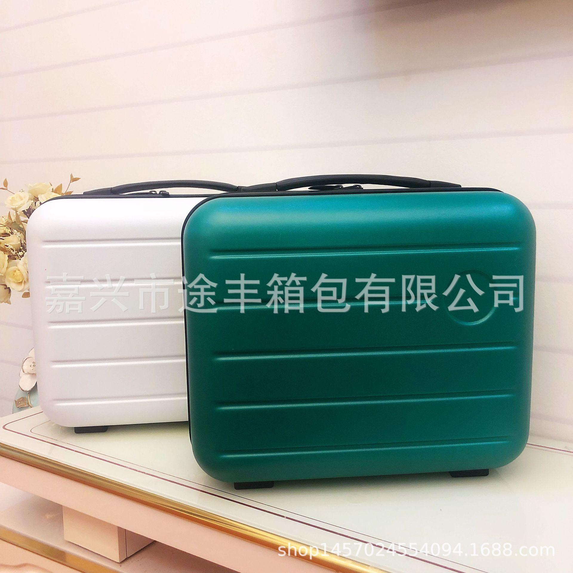 韩版现货手提化妆箱 旅行 野餐收纳行李包 14寸小箱子 LOGO定制