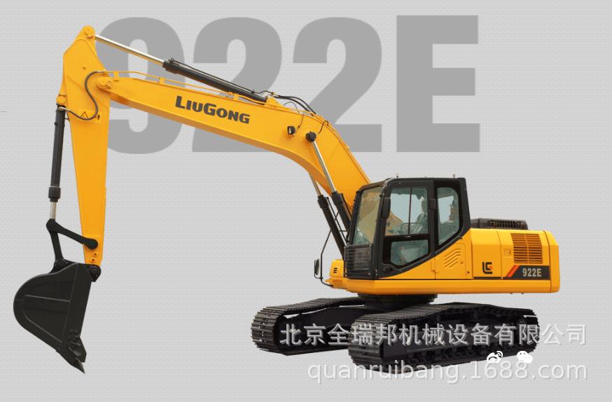挖掘机 柳工CLG922E履带式液压挖掘机