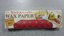 【加工定制】食品级蜡纸 食品包装纸 垫盘 冷链食品垫层用纸