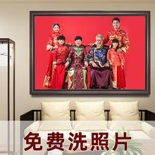 全家福照片制作相框挂墙相片定制36 40 48寸60加洗中式结婚婚纱照