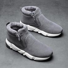 男士冬季休闲鞋韩版学生棉鞋高腰男士雪地靴一件代发新款棉鞋潮