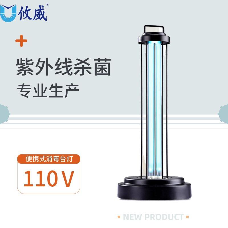 鹿班设计-800x800-202012051016