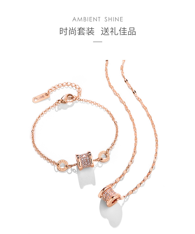 18K Rose Gold Plated Roman Numeral Series Set Decoration Korean Simple Clavicle Chain NHPP198676