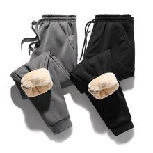 羊羔绒长裤冬季新款保暖加绒休闲裤男秋冬裤子宽松直筒男裤加厚