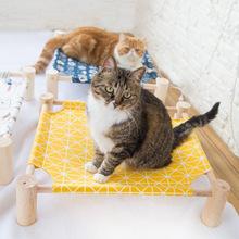 仁可 宠物实木吊床可爱卡通猫床四季小型犬猫通用猫咪木床猫窝