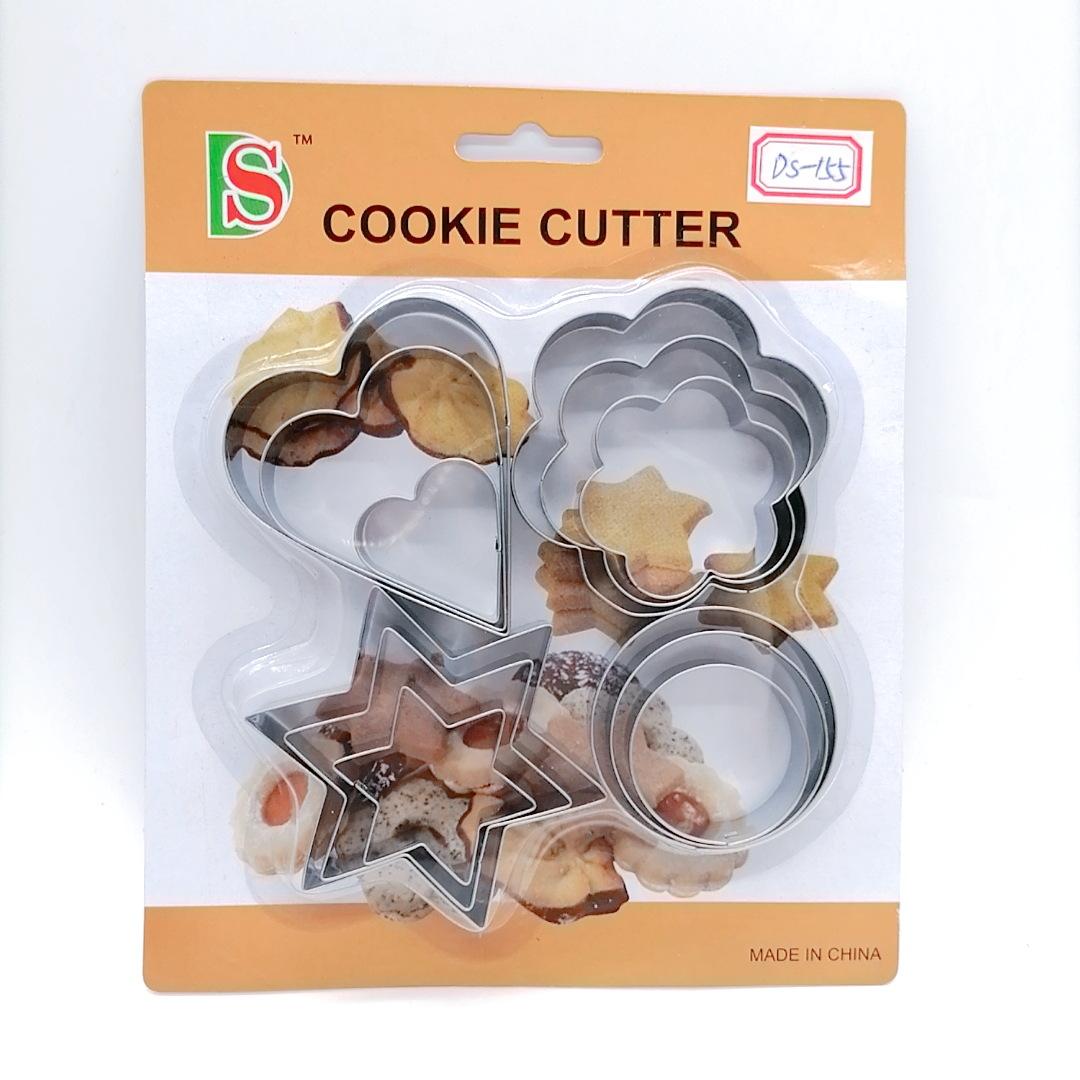 不锈钢饼干模烘焙工具蛋糕爱心曲奇饼干DIY模具套装12PC吸卡装