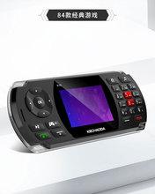 地摊货源K110游戏手机84款游戏支持32G功能手机OEM按键功能手机