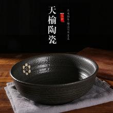 農家樂8寸9寸10寸粗陶碗湯碗黑色水缽碗日韓式陶瓷碗面碗發郵
