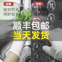 一次性手套防護乳膠pvc食品餐飲廚房女家用洗碗橡膠塑料透明薄款