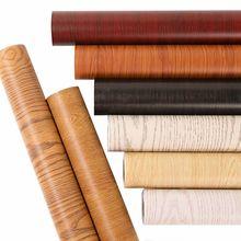 免胶加厚保护木板纯色修补粘贴式包边贴皮柜门仿实木面板木纹贴纸