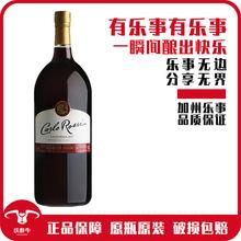 [包邮]美国原瓶原装进口红酒加州乐事大炮干红葡萄酒1.5L/瓶