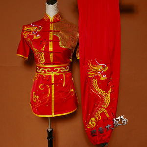Tai chi clothing chinese kung fu uniforms martial arts clothes Changquan performance costume training competition clothing men and women adult children sequined embroidered Dragon