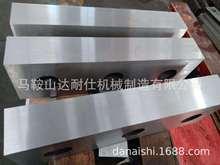 達耐仕重型龍門剪刀片 H13鍛打定做刀片 廢鋼剪切專用刀片