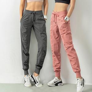 褶皱显瘦健身运动裤女宽松束脚裤跑步裤休闲速干长裤哈伦裤薄跨境
