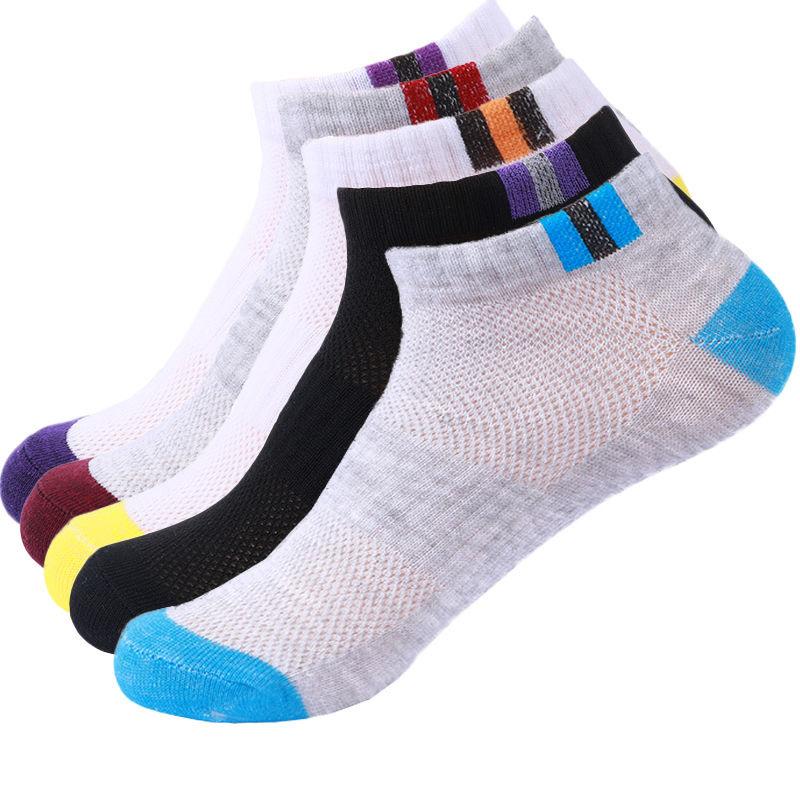 【1元1双全国包邮】袜子男女夏季短袜船袜隐形袜超薄透气网眼棉袜