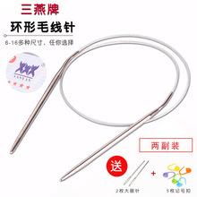 環形棒針循環針不銹鋼編織工具手工棒針毛線針毛衣針工具2包裝