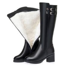 冬季真皮羊毛女靴粗跟高筒靴加绒骑士靴中跟棉皮靴全牛皮长筒靴子