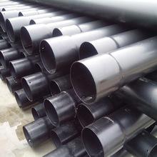 熱浸塑鋼管穿線纜鋼管N-HAP涂塑埋地電纜鋼管內外涂塑電力穿線