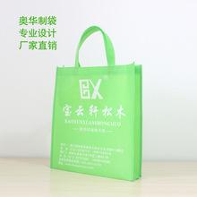 廠家生產定做無紡布袋 可印有底錢包式環保袋 訂制折疊手提
