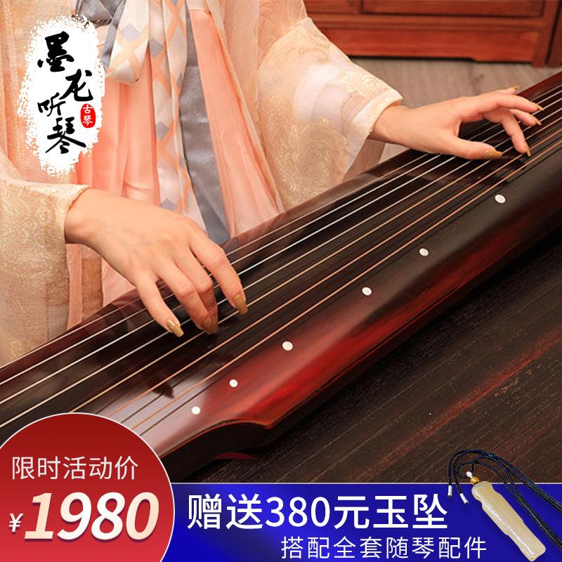 墨龙听琴仲尼式古琴初学入门者老杉木生漆纯手工制作专业练习演奏