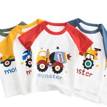 韩版童装2020夏季新款儿童短袖T恤纯棉男宝宝汽车上衣薄 一件代销