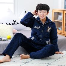 男童冬季加厚加絨夾棉襖睡衣青少年中大童初中學生男孩連帽家居服